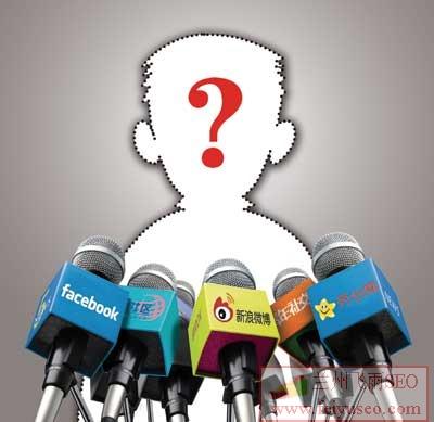 什么是自媒体?