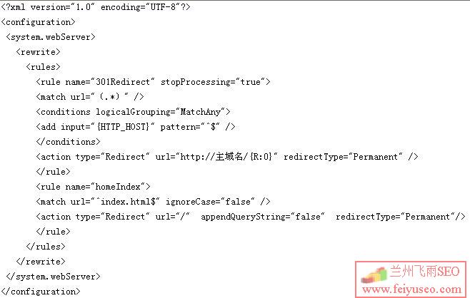 浅析网站不同URL下的首页权重如何实现合二为一