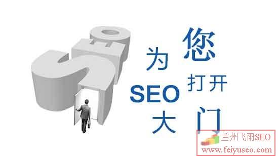 网站应怎样加强个性化建设 提升SEO优化效果分析