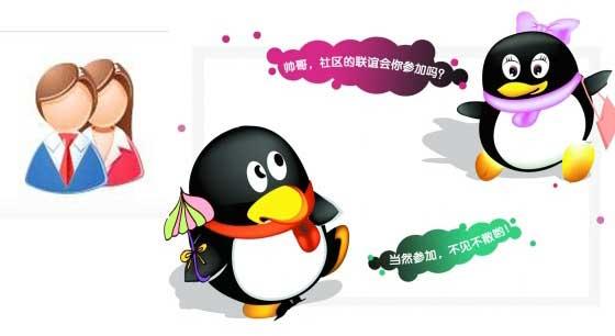 一套完整的QQ群营销推广方案(附无限加好友神器)