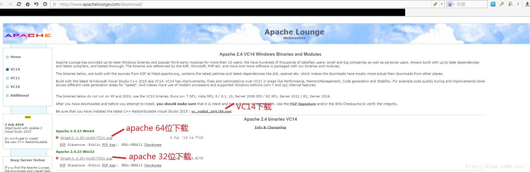 Windows安装Apache+PHP环境,第一篇:Apache2.4-win64的安装和配置以及启动服务