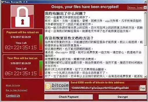 WanaCrypt0r勒索病毒之后,这种病毒又盯上了微信!